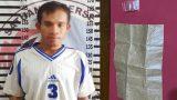 Polres Tulang Bawang Tangkap Pembeli Narkotika di Bujuk Agung